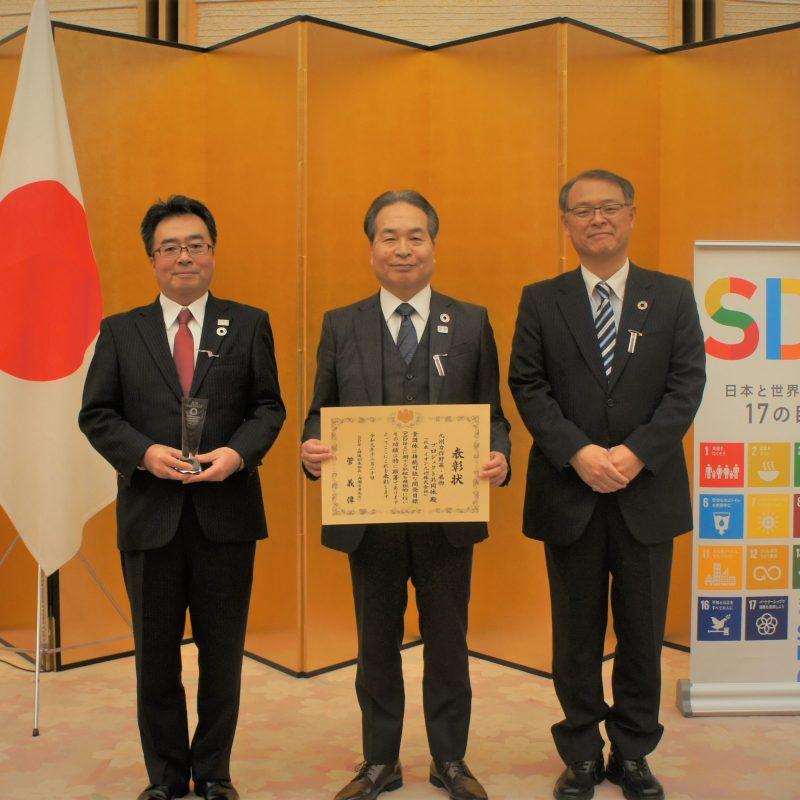 【イオン×環境】「九州を元気にする」プロジェクトに取り組んでいる。イオン九州株式会社